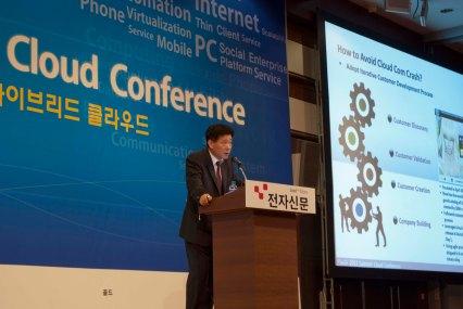 Photo_ETNEWS_Cloud_Conference_025