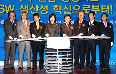 SW경쟁력강화추진위발대식(2008)